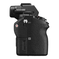 Distributor Kamera Digital Mirrorless Sony A7 Mark Ii Kit Fe 50Mm 3