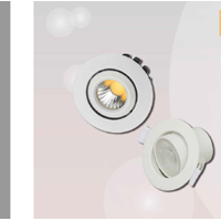 Lampu Downlight Inlite INDNC021