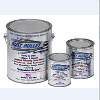 Beli Cat Anti Karat Rust Bullet 1 liter  4