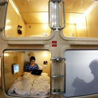 Ruang Tidur Hotel