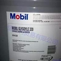 OLI MOBIL GLYGOYLE 320 1