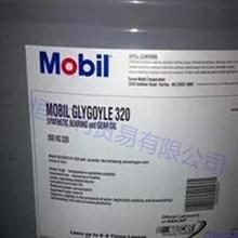 OLI MOBIL GLYGOYLE 320