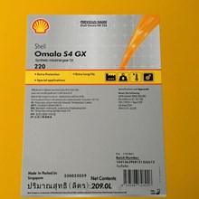OMALA S4 GX 220