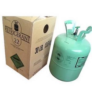 freon R22 refrigerant (11.35kg)