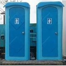 Toilet Portable Kecil - Tipe TP 90S