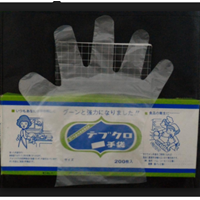 Sarung Tangan Plastik Tebukuro HD/PE