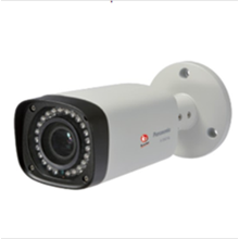 Full HD & HD Weatherproof Box Network Camera