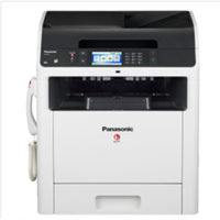 Jual Printer Multifungsi DP-MB545CX