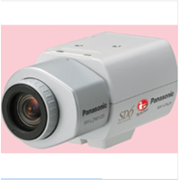 Jual Box Analog Camera WV-CP624E