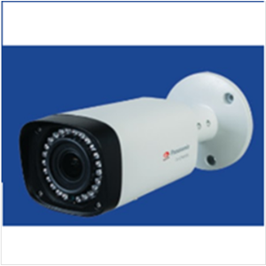 CCTV Vari-Focal IR Box Camera