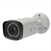 Jual Full Hd & Hd Weatherproof Box Network Camera