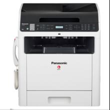 Printer Multifungsi DP-MB536CX