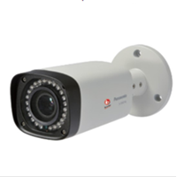 Full HD & HD Weatherproof Box Network Camera 1