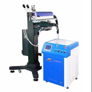 Mould Repair Laser Welding Machine