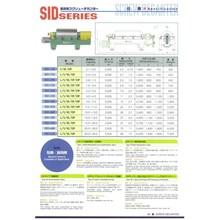 Minuman Lainnya / SAITO Separator SID Series