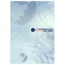 Oil Water Separator / SAITO Separator Limited