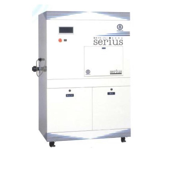 Mesin Air Steril  Water Treatment Plant  laboratorium