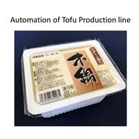 Mesin Produksi Tahu Otomatis 1