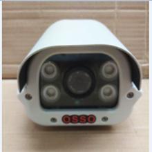 Kamera CCTV AHD OSSG-1.3MP