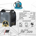 TW-220 Vector DC TIG + MMA Welding Machine 1