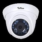 Paket Kamera CCTV  di Jakarta 5