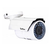 Distributor Paket Kamera CCTV  di Jakarta 3