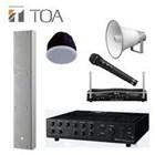 Speaker TOA Original (Jasa Pasang & Instalasi) Paket Sound System 1