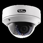 Paket Kamera CCTV IP Camera 4chanel 2
