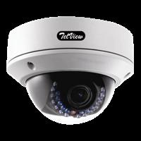 Jual Paket Kamera CCTV IP Camera 4chanel 2