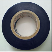 Jual Protection Tape