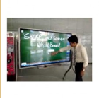 Touch Screen White Board Sharp PN-L702B 1