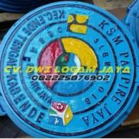Manhole KSM diameter 60 cm