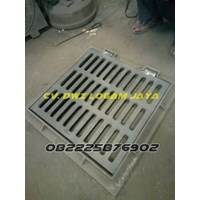 Grill inlet manhole cover