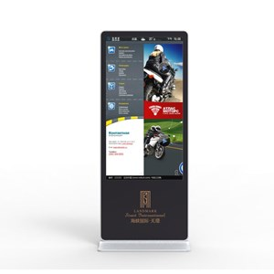 Digital Signage Full Metal Body with Template Glass