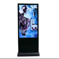 Jual Digital Poster Digital Signage 55inch Stand
