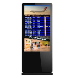 Digital Signage Catalog OKD-B43