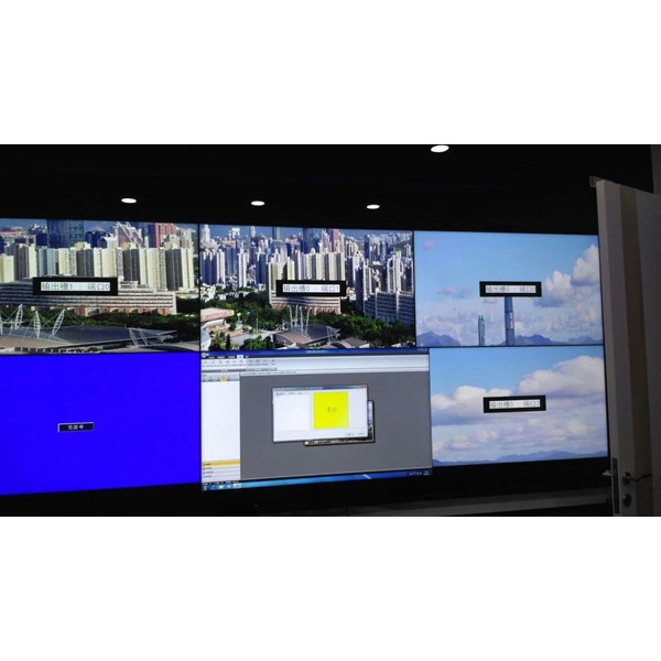 Multimedia LCD Projector Video Wall 55