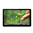 TV LCD DIGITAL SIGNAGE WALL MOUNTED 75'' INCH 2