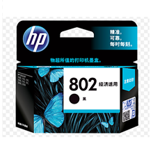 Toner Printer HP 802 Black