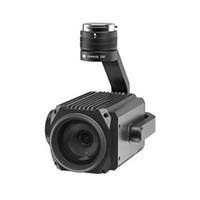 Jual Lensa Kamera Zenmuse Z30