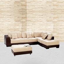 Sofa Park Set Sofa