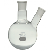 Boiling Flask Round Bottom 2 Neck