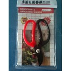 Gunting Handicraft & Gardening Shears 1
