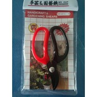 Gunting Handicraft & Gardening Shears