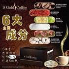 S GOLD coffee original/Kopi Kurus/Diet coffee/kopi diet terbukti hasil 1