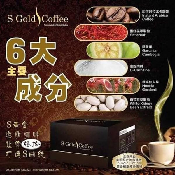 S GOLD coffee original/Kopi Kurus/Diet coffee/kopi diet terbukti hasil
