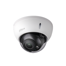 Kamera CCTV Dome IR Network Camera 2MP