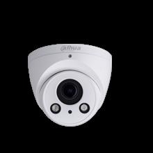 Kamera CCTV Dome IR EyeBall Network Camera 4MP