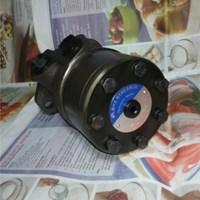 MS Hydraulic Motor - MR