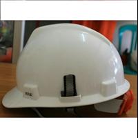 Helm Proyek NSA Putih